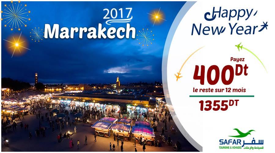 voyage maroc ou tunisie